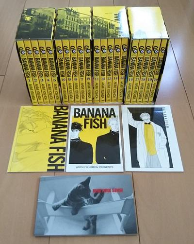バナナフィッシュ復刻版BOXの中身を写真付きで紹介